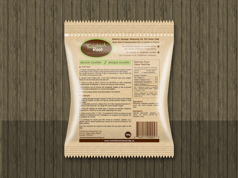 Package Label Design 1