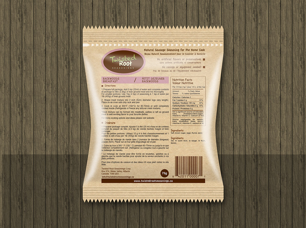 Package Label Design 2